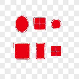 印章矢量红色图片