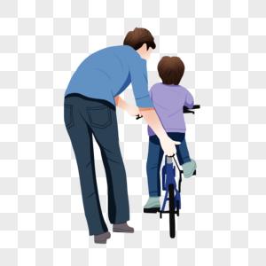 父亲教儿子骑自行车图片