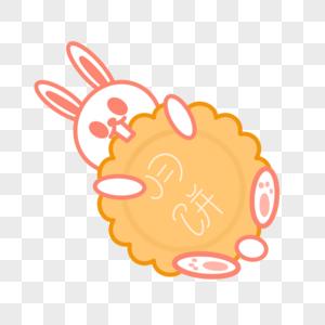 兔子抱着月饼图片