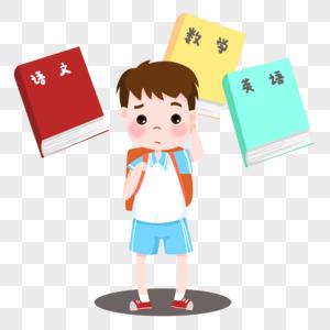 暑假参加补习班的学生图片