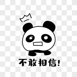 小熊猫吃惊表情图片