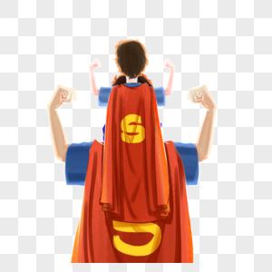 背着孩子的超人爸爸图片