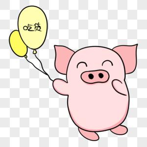 吃货小猪表情包图片