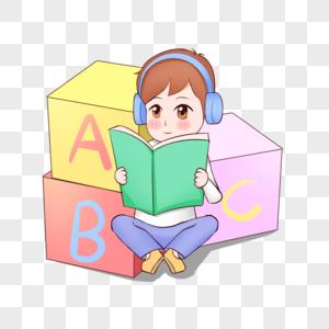 英语班学习班兴趣班图片