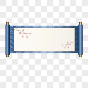 中国风蓝色复古卷轴图片