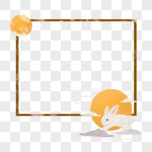 玉兔框图片