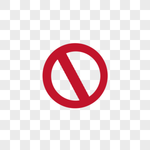 禁止标志红色图片