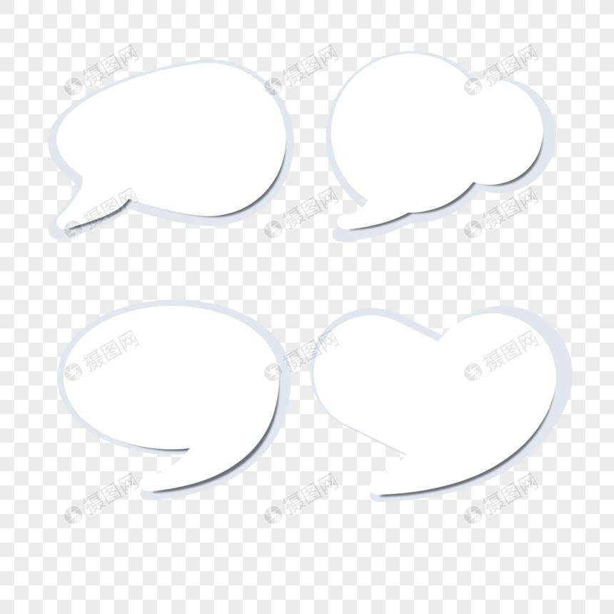 蓝色清新对话框图片