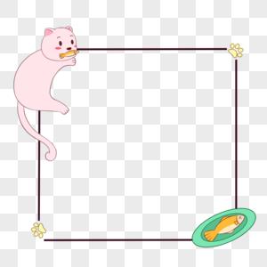 小猫吃鱼边框图片