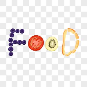 蔬菜水果food创意字体健康食品图片