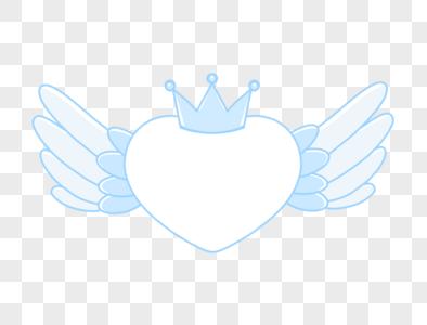 蓝色爱心翅膀边框图片