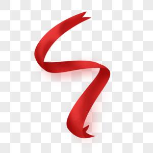 红色S形彩带图片