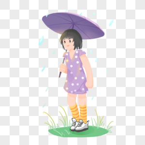 夏天的雨很清凉手绘插图免扣人物图片