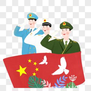 3名军人和国旗图片