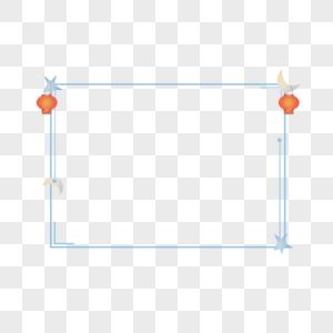 中秋灯笼蓝色边框图片