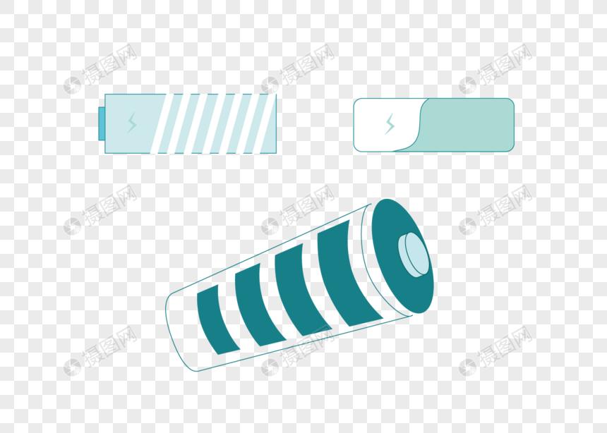 电池图标图片