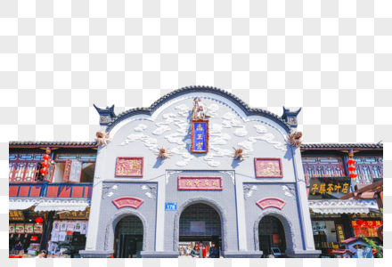 洛带古镇禹王宫图片