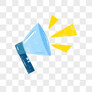 蓝色喇叭图片