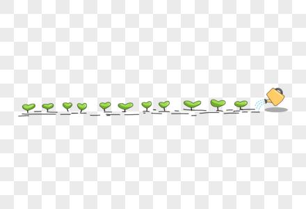 创意种树可爱风格分割线图片