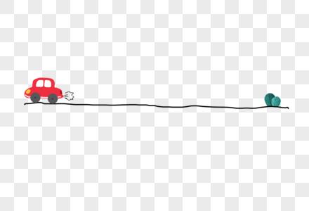 创意卡通汽车分割线图片