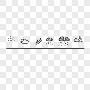 手绘天气变化分割线图片