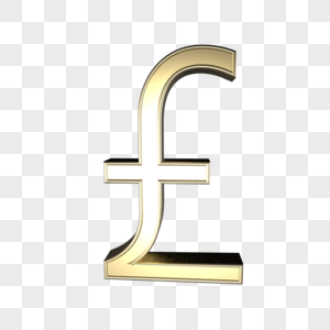 英镑模型符号图片