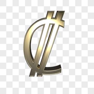 欧元₡符号模型图片
