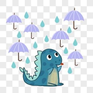 可爱卡通小恐龙雨伞图片