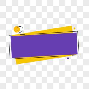 电商创意设计标签标题框图片
