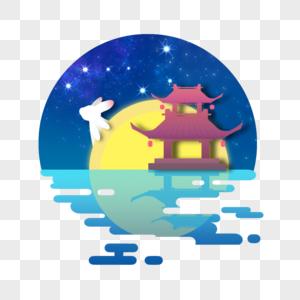 中秋星空图片