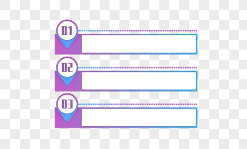 创意科技文字标题框设计图片