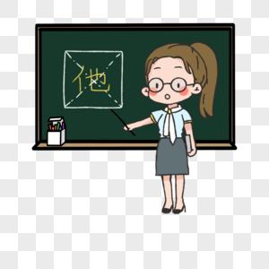 小学语文老师图片