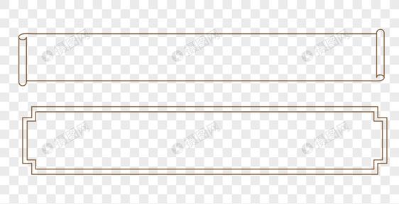 简约矢量文字框边框图片