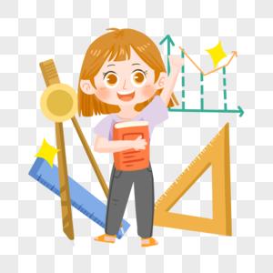 暑期培训之学数学图片