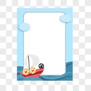 蓝色海洋小船边框图片