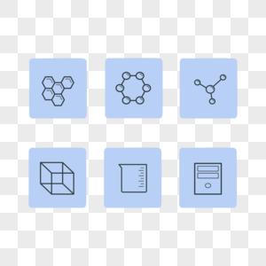 化学物质器材图标合集图片