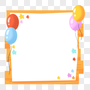 手绘可爱气球装饰边框背景花边图片