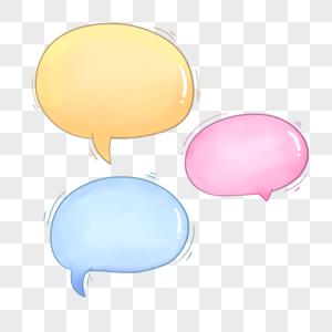 清新手绘水彩对话框组合图片