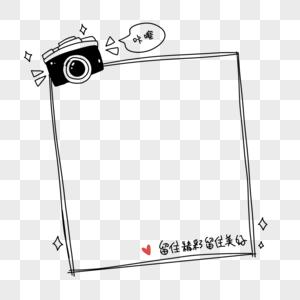 照相机照片边框图片