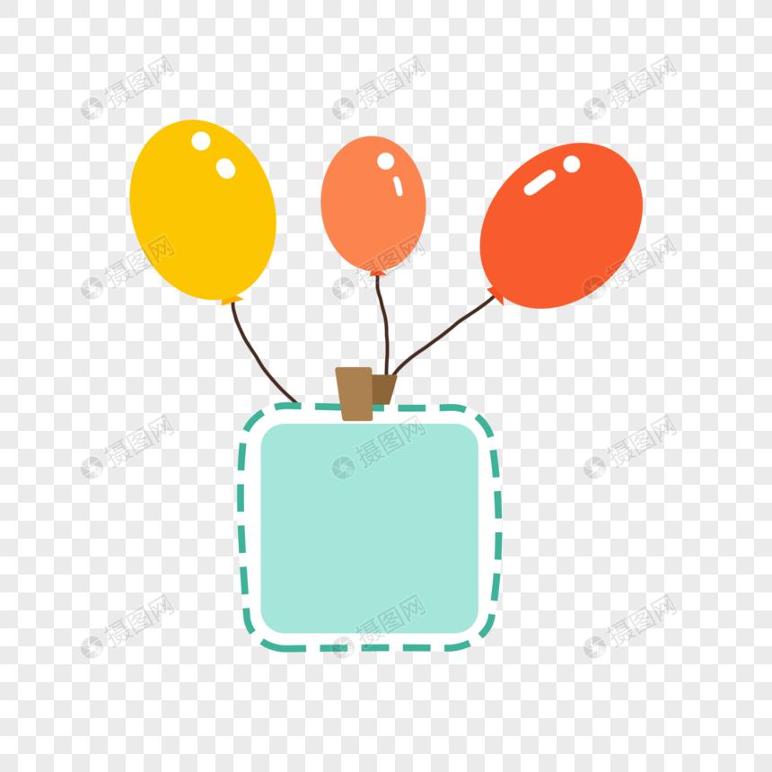 气球边框图片