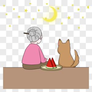 老奶奶带着狗乘凉吃西瓜看星空图片