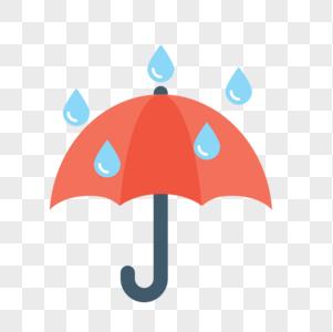 下雨天雨伞图标免抠矢量插画素材图片