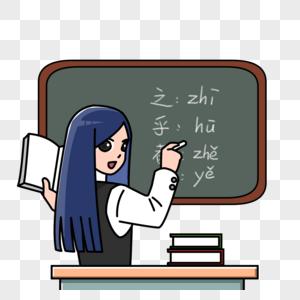 语文老师上课图片