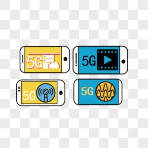 5g新时代科技感小图标图片