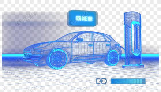 新能源充电汽车图片