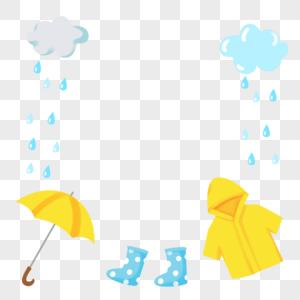 手绘下雨天雨伞雨衣装饰边框图片
