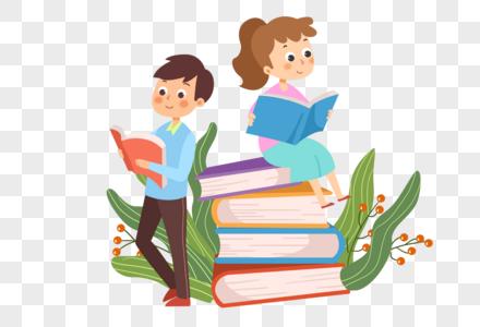 认真读书的男孩和女孩图片
