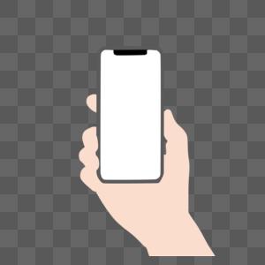 手拿手机图标图片