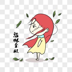 卡通女孩表情包惆怅图片