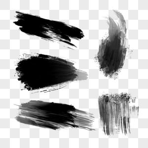 水墨笔刷图片